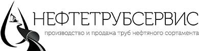 ООО НЕФТЕТРУБСЕРВИС